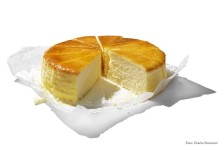 Recept: Japansk cheesecake