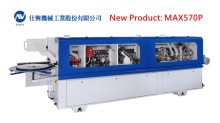 Taiwan leading wood working machine supplier, OAV Equipment and Tools, Inc launches brand new outstanding Edge Banding Machine!