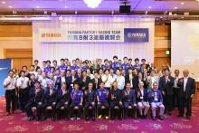 鈴鹿8耐3連覇への感謝と次なるチャレンジに向け祝賀会を開催