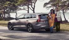Volvo V60 auktioneras ut till förmån för Childhood