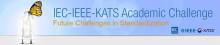 IEC-IEEE-KATS Academic Challenge