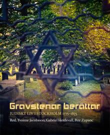 Ny bok om judiskt liv i Stockholm