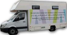 Gratis cellprovtagning i Cellprovbussen den 21 september