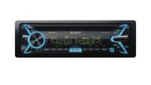 Amplifica le emozioni in auto: passa a Sony MEX-XB100BT, la prima autoradio al mondo con la potenza massima di 100Wx4, grazie all'amplificatore ad alta potenza integrato
