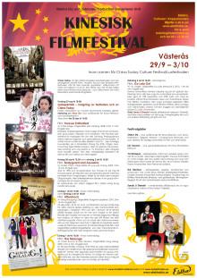 Kinesisk filmfestival i Västerås - affisch