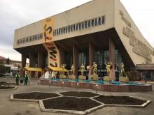 Cirkus Cirkör till Rumänien och  Kulturhuvudstaden Timisoara 2021!