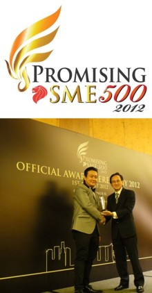Congratulations to Evorich Flooring Group for Receiving the Promising SME 500 Award