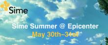 Sime lanserar Sime Summer