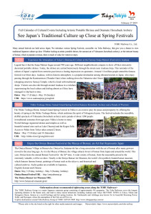 Full Calendar of Cultural Events Including Artistic Portable Shrines and Dramatic Horseback Archery. See Japan's Traditional Culture up Close at Spring Festivals