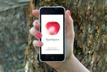 Äppelappen från Nordiska museet – en pomolog i telefonen!