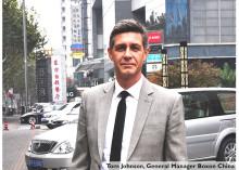 Kraftig tillväxt för Boxon i Kina