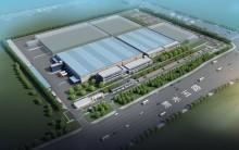 ebm-papst bygger ny produktionsanläggning i Kina