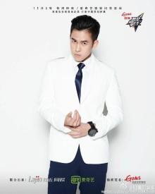 Arthur Choo