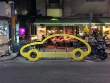 Konferens och utställning: Mobilitet och Beteende 2016