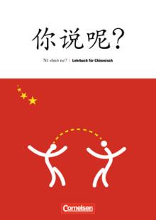 """Chinesisch an Deutschlands Schulen: Lehrwerk """"Ni shuo ne?"""" erschienen"""
