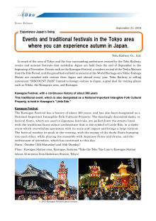 Events and traditional festivals in the Tokyo area where you can experience autumn in Japan.
