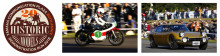 「ヤマハ歴史車両デモ走行見学会2018」開催 WEBで事前予約制 先着1,500名
