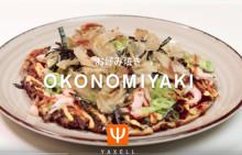 Recept: Okonomiyaki med räkor (Frida Ronge)