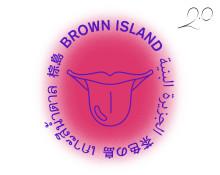 Brown Island in the White Sea 2.0 – motstånd mot den normativa vitheten