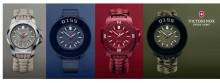 Victorinox lanserar Cybertool - ett smart tillbehör för den populära klockserien I.N.O.X.