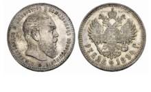 Russiske mynter attraktive på auksjon