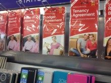 Shrink wrapped lawyers at WH Smith!