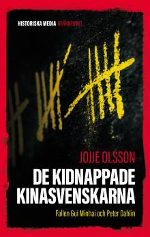 Kidnappade Kinasvensken Gui Minhai tilldelas 2018 års IPA Prix Voltaire