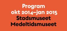 Höst och vinter på Stadsmuseet och Medeltidsmuseet