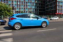 A ma Budapesten bemutatott vadonatúj elektromos Ford Focus Electric az e-TourEurope 2017-en bizonyítja be, hogy valóban eljött az elektromos autózás ideje