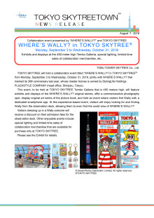 """Collaboration event presented by """"WHERE'S WALLY?"""" and TOKYO SKYTREE WHERE' S  WALLY? in TOKYO SKYTREE®"""