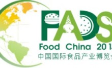 China International Food Industry Expo 2013