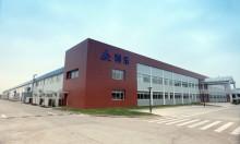 Tetra Pak® forciert Nutzung erneuerbarer Energiequellen