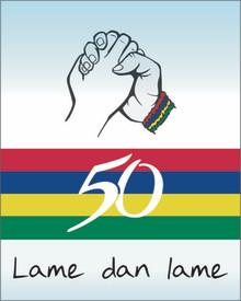 50. Jahrestag der Unabhängigkeit