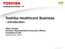 Toshiba Healthcare Business