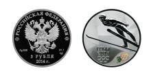 Olympiske rubler for OL 2014 vises for første gang i Norge