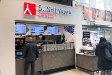 Sushi Yama öppnar i ICA Maxi Hälla