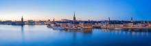 Business Arena Stockholm 2019