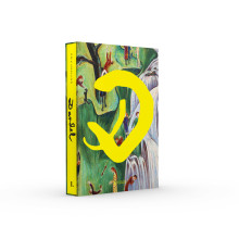 Dardel utsedd till en av 2014 års vackraste böcker!