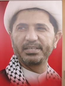 Bahrain: Kränkning av yttrandefriheten att fängsla oppositionsledare