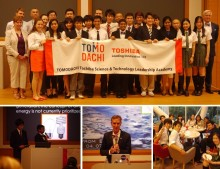 The TOMODACHI Toshiba Academy reaches its final day, and its biggest event