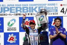 全日本ロードレース選手権 Rd.01 4月6-7日 もてぎ