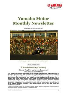 Yamaha Motor Monthly Newsletter No.33(Sep.2015) : A Kando Creating Company