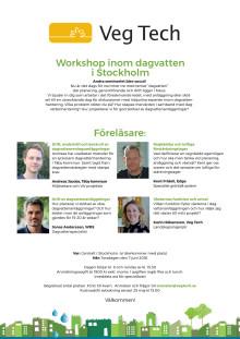 Inbjudan till workshop inom dagvatten