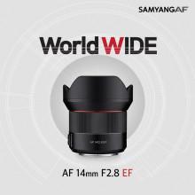 SAMYANG launcht erstes AF Objektiv für Canon Kameras