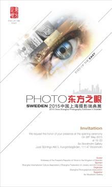 Kinesiske ambassadören tar emot Shanghaidelegation i fotoutställning torsdag 28/5