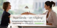 Mobilearn visar framtidens integrationstjänst för Arbetsmarknadsminister Ylva Johansson