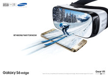 Samsung lancerer Virtual Reality-projekt til Ungdoms-OL 2016