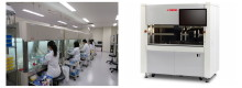 Yamaha Motor Invests in Bioventure Firm Evec, Inc. - Promoting Strategic Partnering in the Biomedical Field -