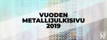 """Newly established prize """"Vuoden Metallijulkisivu"""". Nominate now!"""