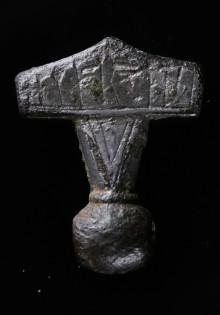 Runer bekræfter: Thors hammer er en hammer